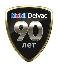 Масло Мобил для грузовиков 90 лет