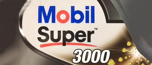 super 3000