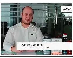 Глава компании Алексей Лаврик - Генеральный Директор LAVR