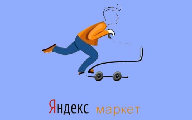 Масла Mobil в Яндекс Маркет