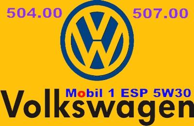 Mobil1 5W30 ESP одобрение VW504 00  VW507 00