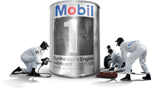 Доступная цена масла Mobil