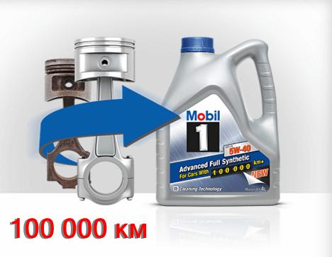 Новое масло-Mobil 1 FS x1 5W-40