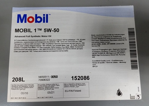 Масло Mobil бочки нового образца-новая степень защиты от подделки