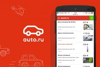 На Авто РУ масло от Mobil Service