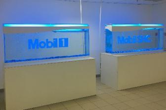 Центральный склад Мобил-Ойл Форби-семинар