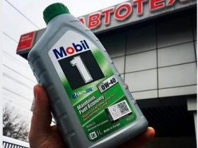 Дефицит масла Mobil будет ли?