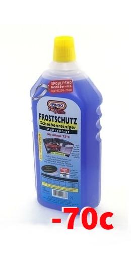 Незамерзающая жидкость -70с