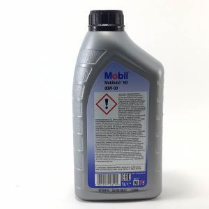 Трансмиссионное масло Mobilube HD80W90 /1л/