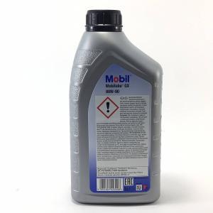 Трансмиссионное масло Mobilube GX80W-90 /1л/