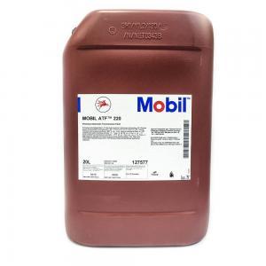 Трансмиссионное масло ATF 220 DEXRON-IID коммерческая фасовка 20 литров
