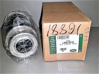 Топливный фильтр LR072610