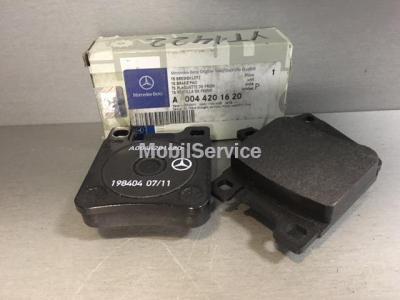 Колодки тормозные дисковые задние A0044201620 A0024204620