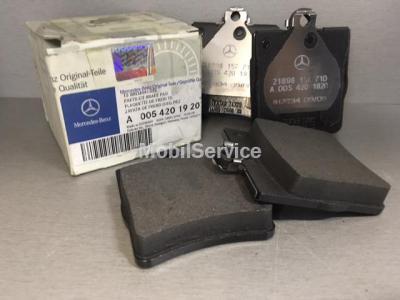 Колодки тормозные дисковые A0054201920