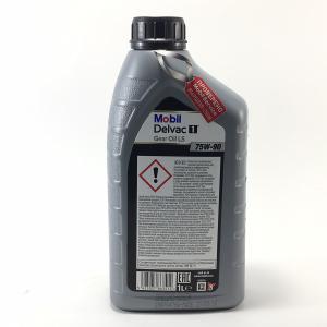 Трансмиссионное масло Mobil Delvac 1 Gear Oil LS 75W-90 /1л/