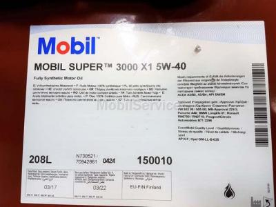 Моторное масло Mobil Super 3000 X1 5W-40 208л