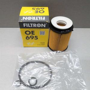Фильтр масляный OE695