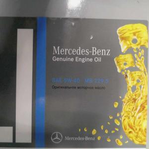 Моторное масло 229.5 Mercedes 5w-40 210л