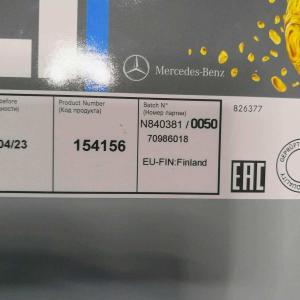 Масло 229.5 Mercedes 5W-40 210 л