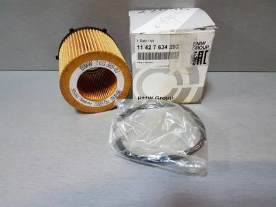 Фильтр масляный BMW 11427634292