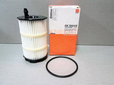 Фильтр масляный OX350/4D VAG 079198405E