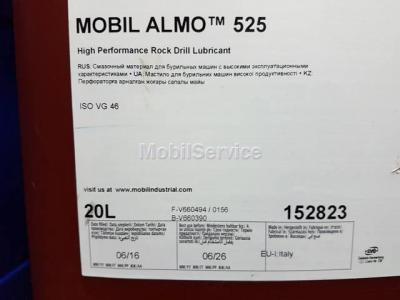Масло индустриальное для пневмоинструмента Mobil Almo 525