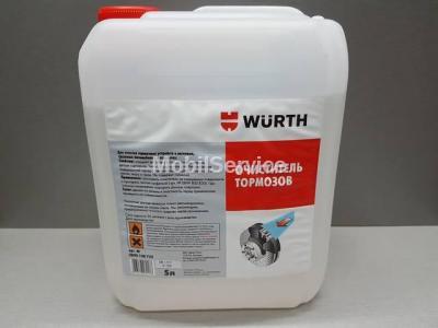 Очиститель тормозов WURTH 5л 0890108732