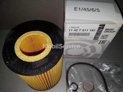 Фильтр масляный BMW 11427511161