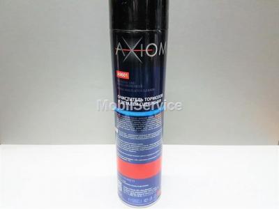 Очиститель тормозов и деталей сцепления AXIOM A9801
