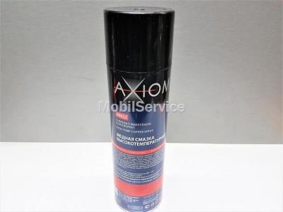 Медная смазка высокотемпературная AXIOM A9622 650 мл