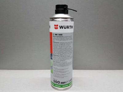 Спрей-смазка высокоэффективная HHS 5000 WURTH 08931063