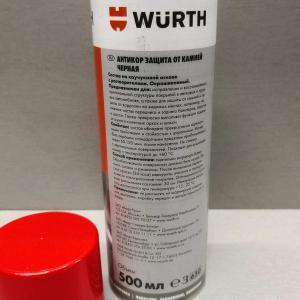 Антикор спрей - защита от ударов камней WURTH черная 500мл 08920752500