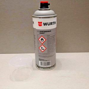 Спрей цинковый WURTH Perfect 400мл 0893114113