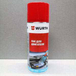 Спрей-лак для двигателя WURTH 400мл 0892790