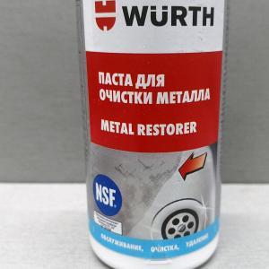 Паста для очистки металла WURTH 08931211