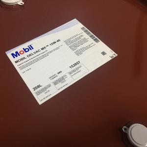 MOBIL 1 Delvac MX 15W-40