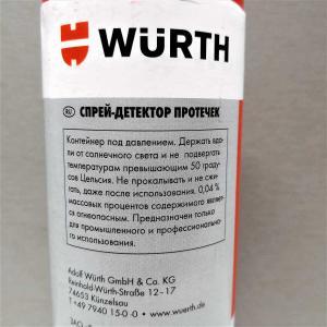 Спрей детектор утечек WURTH 089020 400мл