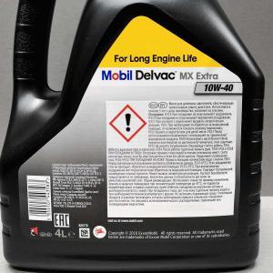 Mobil Delvac MX Extra 10W-40 для обеспечения исключительной защиты от окисления, коррозии и образования высокотемпературных отложений.