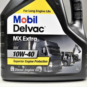 Mobil Delvac MX Extra 10W-40 Производится на основе высококачественных базовых масел, созданных с использованием передовой технологии и отлично сбалансированной системы присадок для повышенного противодействия загустеванию масла от сажи и действия высоких температур.