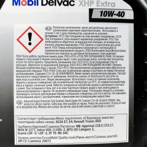 MOBIL DELVAC XHP EXTRA Мощные дизельные двигатели с низким уровнем выбросов значительно повышают требования к дизельным моторным маслам.