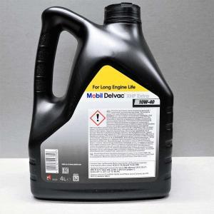 MOBIL DELVAC XHP EXTRA моторное дизельное масло имеет передовую систему присадок, что позволяет достичь высокого уровня защиты всех частей двигателя.
