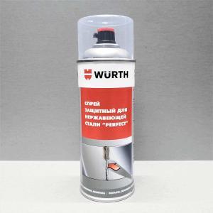 Превосходная долговременная защита и наилучший внешний вид металлической поверхности.