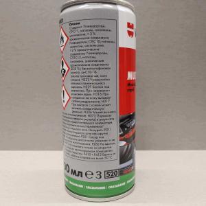 Multi WURTH 089305540 Увеличивает электрическую проводимость и уменьшает токи утечки за счет прекрасной адгезии и влаговытесняющих свойств.