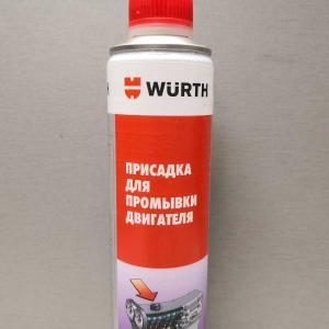 Очиститель двигателя Wurth 5861310400