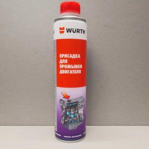 Для очистки всех бензиновых и дизельных двигателей с катализатором или без него.