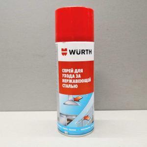 Спрей с очищающей эмульсией для металлических поверхностей.