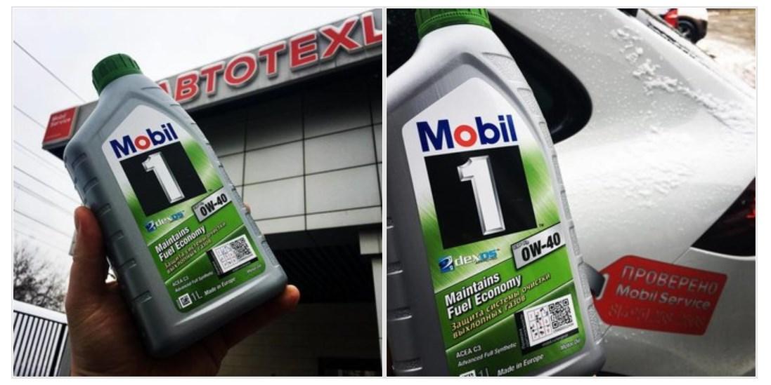 Обновленное масло Mobil 1 ESP 0W40 x3