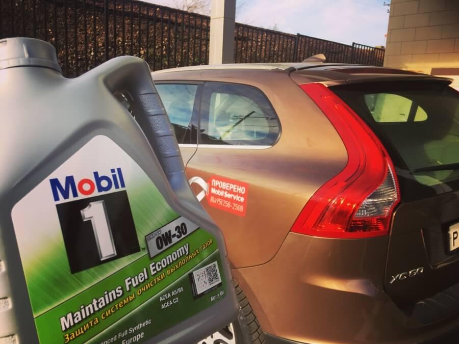 Моторное масло MOBIL 1 0W-30 LV