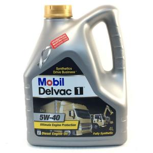 Моторное масло MOBIL Delvac 1 5W-40 4 л