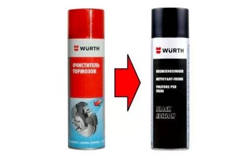 очиститель тормозов Вюрт